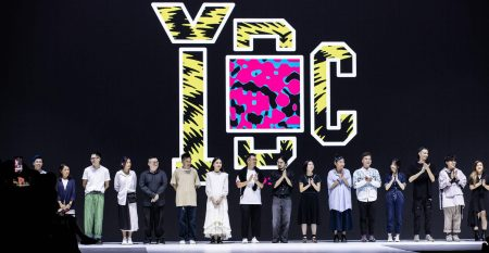 YDC 2020 academy of design aod