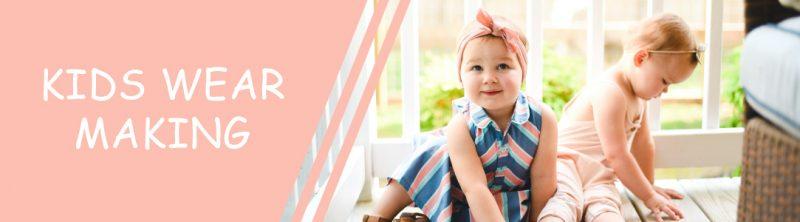 童裝紙樣及車縫製作 (裙款)