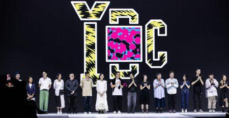 YDC 2020 academy of design aod