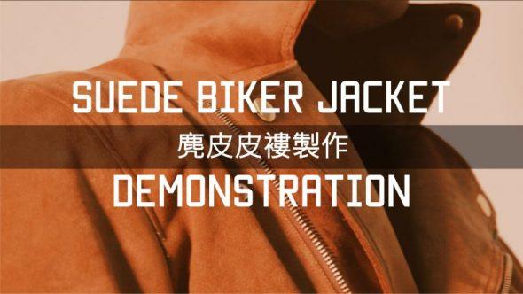 Making a Suede Biker Jacket